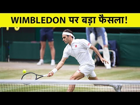 WIMBLEDON Likely to get Cancel this Year, Evaluation is On For All Scenarios | Sports Tak