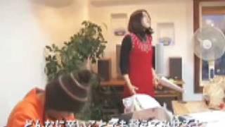 2009.2.6. 初田悦子&鎌田雅人の初セッション。 邦題「愛は夢の中に」