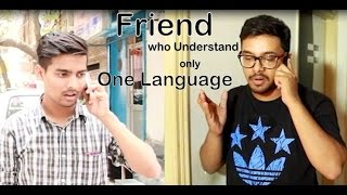 Friends who Understand only one Language | Aashqeen