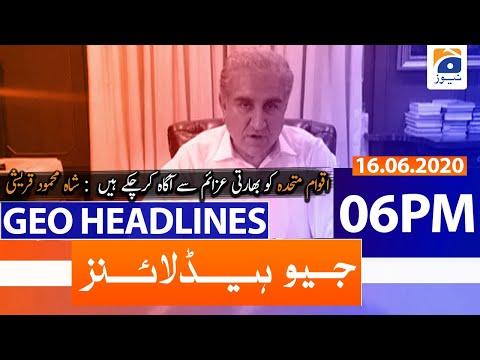 Geo Headlines 06 PM | 16th June 2020 смотреть видео онлайн