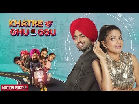 Khatre Da Ghuggu Movie   Goyal    Releasing 17th January