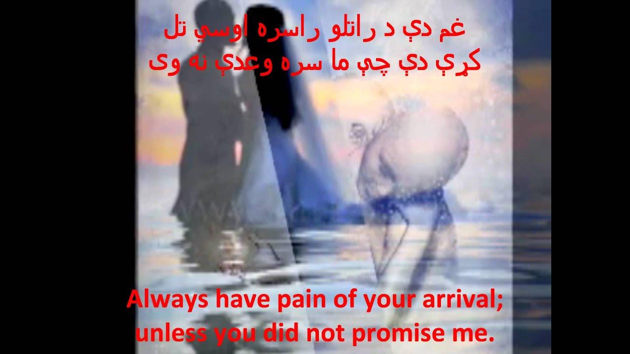heart touching pashto song lyric english subtitlemeaning youtube