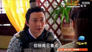 Ost 活佛济公3