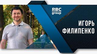 Игорь Филипенко / RBC Group / Тренды и терминология в бизнес аналитике - часть 1
