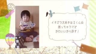 【シンプル】クラフトアルバム