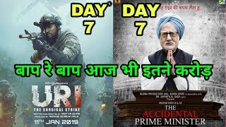 Uri The Surgical Strike Vs The Accidental Prime Minister 7th Day Box Office Collection