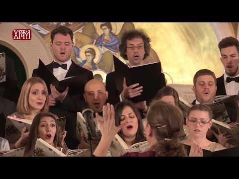 Божићни концерт - Хор Свети Стефан Дечански