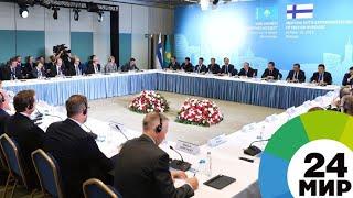 Назарбаев рассчитывает на новый импульс экономических связей с Финляндией - МИР 24