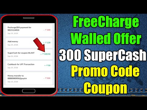 Promo Code For Mobikwik Wallet Offer ! Mobikwik Coupon ! 300 Supercash