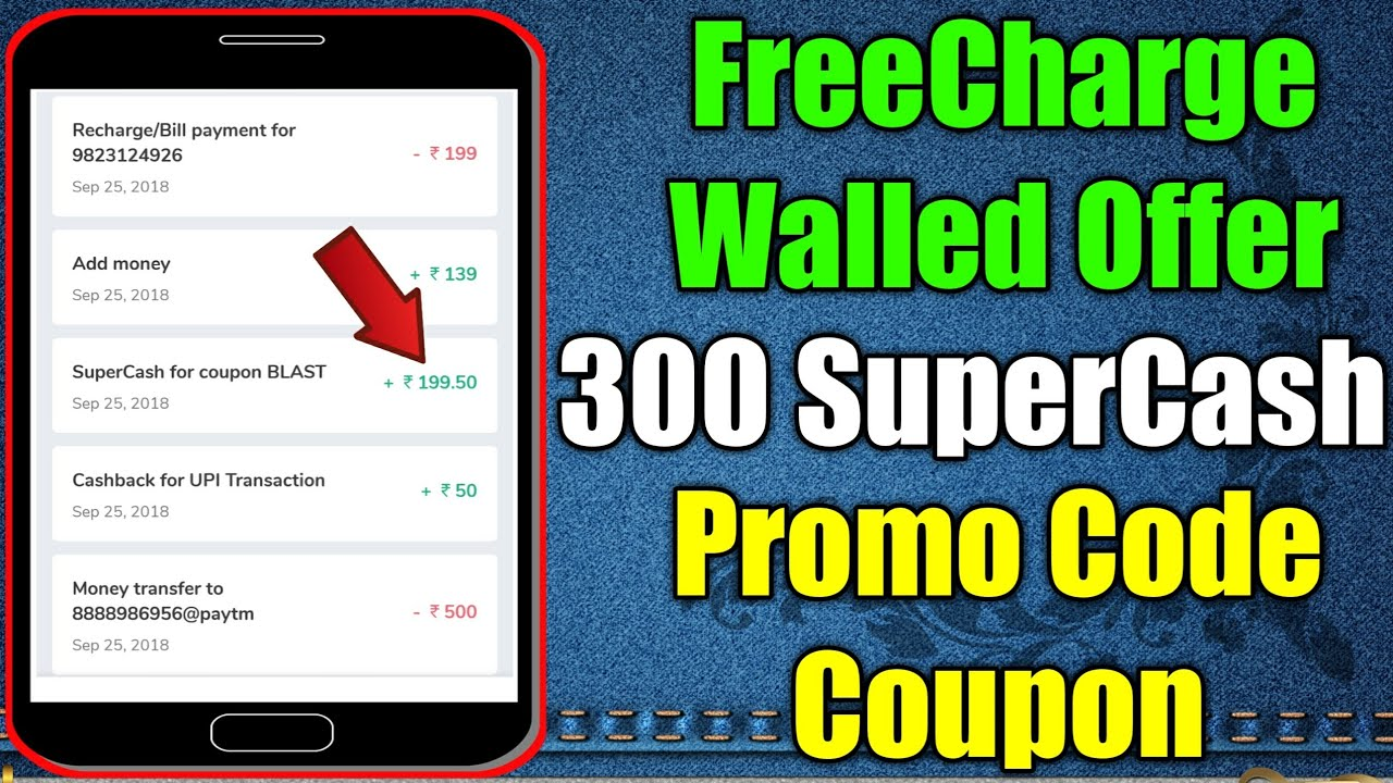 what is promo code in mobikwik
