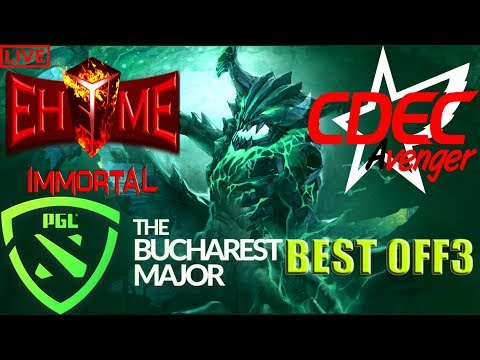 🔴 DOTA 2 LIVE || EHOME.I vs CDEC.A | THE BUCHAREST MAJOR BO3