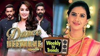 Weekly Tv Trends | Madhuri Dixit Celebrates Janmashtami | Heena Panchal | Television News Updates