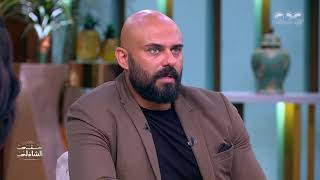 أمير كرارة لما راح يتقدم لأخت احمد صلاح حسني | معكم منى الشاذلي