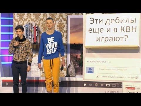 КВН ДАЛС - Друзья снимают ролик для Youtube