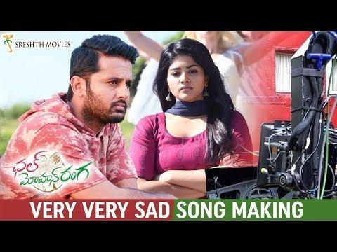 Very Very Sad Song Making | Chal Mohan Ranga Movie Songs | Nithiin | Megha Akash | Thaman S