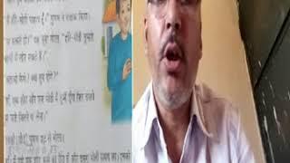 Class 8 Hindi Lit Lesson 2 Part 3 29-04-2020