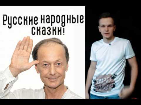 Ларин: русские народные сказки и Задорнов (пародия на Задорнова)