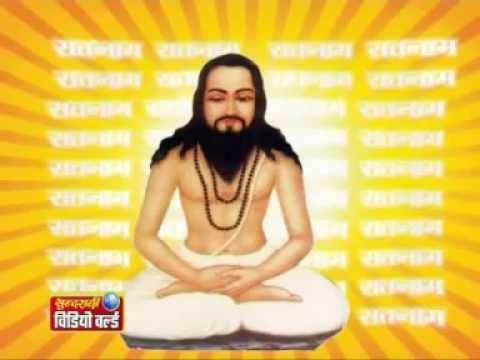 Satnam Amritvani Part - 2 - Bhagwati Tandeshwari - Chhattisgarhi Devotional Song Compilation