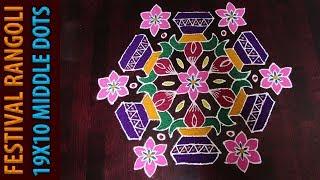 Tamil Puthandu Kolam 2018 | Tamil New Year Rangoli | 19X10 Middle Dots Rangoli