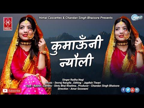 Nyoli from Paramprik Jhoda Chanchri Nyoli (Launda Sheruva)