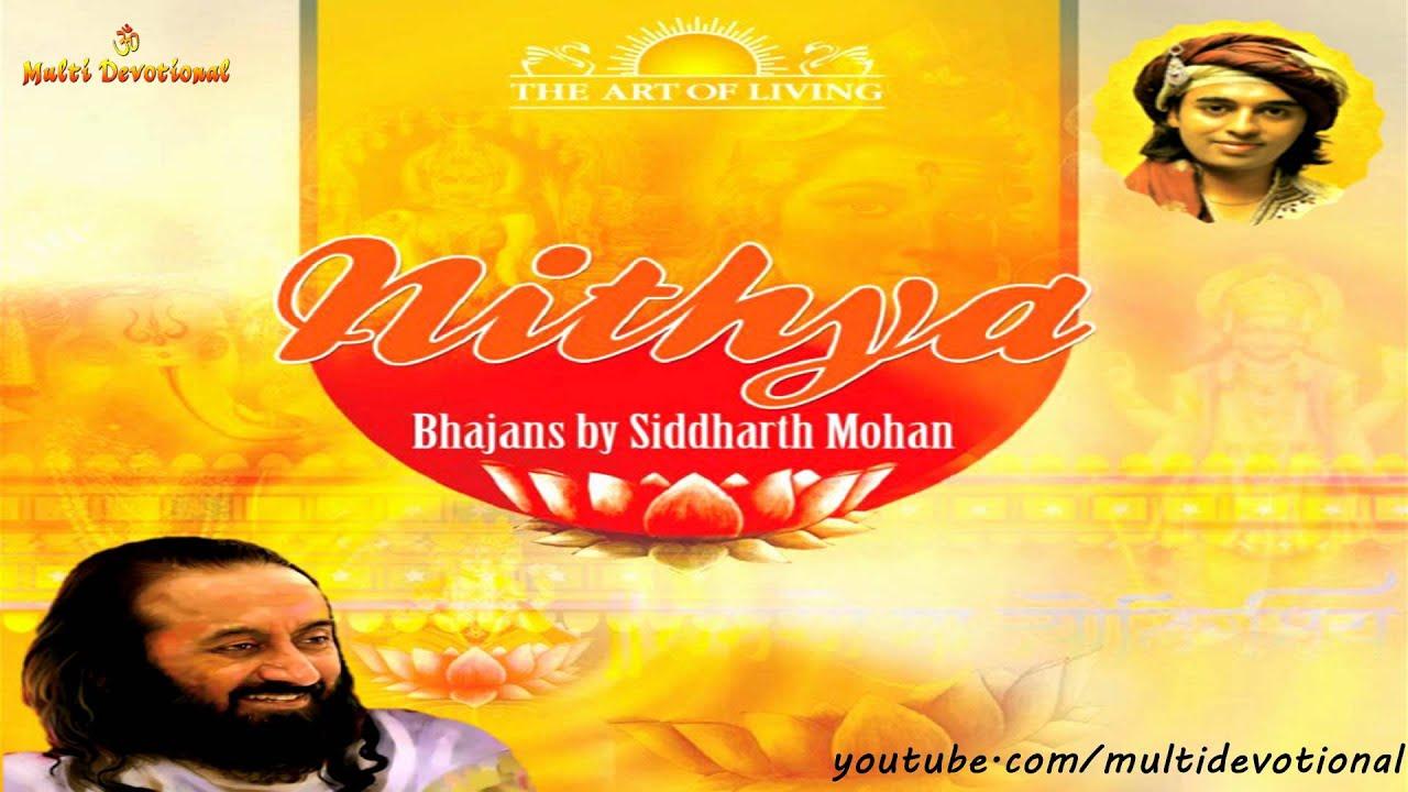 Krishna bhajans popular art of living bhajans ( full songs.