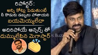 Megastar Chiranjeevi Mind Blowing Answers To Media Superb Questions | SYE RAA Success Press Meet