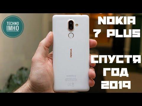 Nokia 7 Plus спустя год использования!