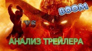 """Обзор и разбор ВТОРОГО трейлера """"Тор 3: Рагнарёк"""""""