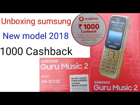 Sumsung Guru Music 2 | Unboxing 2018 | New Model | White Colour Full Review | in Hindi