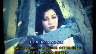 Asha Dia baisha  Hridoyer Bashi