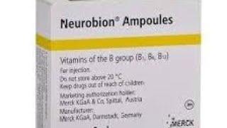 نيوروبيون Neurobion هو اكثر الادوية استخداما لعلاج ضعف الاعصاب ومفيد لعلاج تساقط الشعر Youtube