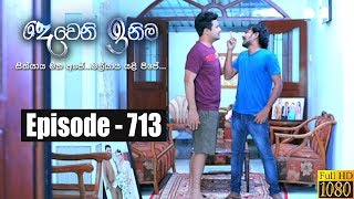 Deweni Inima | Episode 713 31st October 2019 Thumbnail