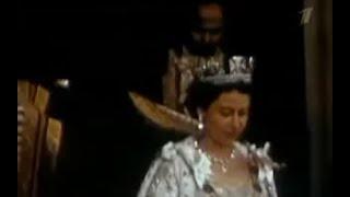 Королева Елизавета II. Бриллиантовый юбилей или 60 ле