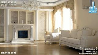 Цены дизайн-проект Одесса Архимас(, 2012-08-18T11:55:46.000Z)