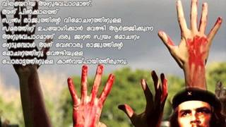 dyfi  song  malayalam