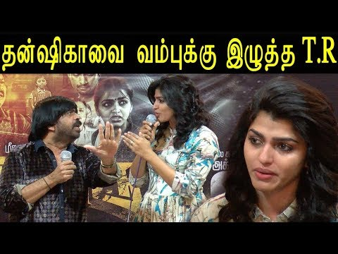 Tr Comedy | T Rajendar Funny Fight With Dhansika | T Rajendar Comedy | T Rajendar Speech | Redpix