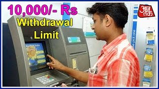 Breaking News: ATM Cash Withdrawal Limit Raised From Rs. 4,500 To Rs. 10,000 A Day