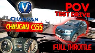 Changan CS55 - POV test drive. Driver's eye
