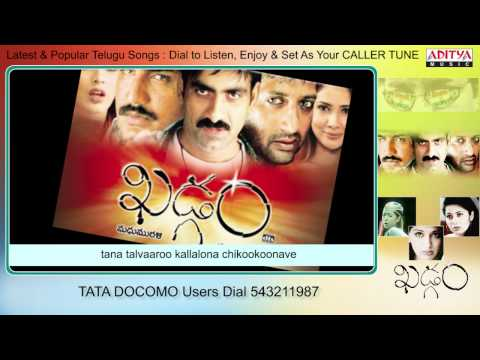 Khadgam Songs With Lyrics - Aha allari Song - Srikanth, Ravi Teja, Prakash Raj, Sonali Bendre