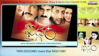 Khadgam Songs With Lyrics - Aha allari Song - Srikanth, Ravi Teja, Prakash Raj, Sonali Bendre