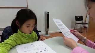 OLSAT Test Prep for Kindergarten -- CityGifted Gate