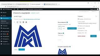Урок 3. Установка логотипа, фавиконки и изображения заголовка сайта на Wordpress.