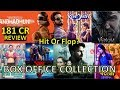 Box Office Collection Of Love Yatri, AndhaDhun, Sui Dhaaga, Venom, Stree Movie Etc 2018