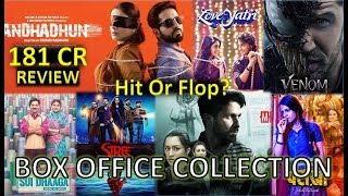 genius 7th day box office collection
