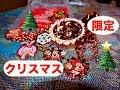 【ディズニー35周年】