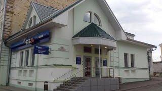 банк ВТБ запрет фото видео съёмки Рыбинск