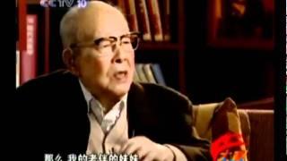 Zhou Youguang part 4 comp
