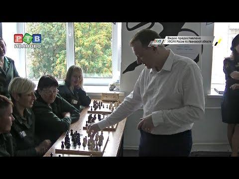 В зоне отметили международный день шахмат