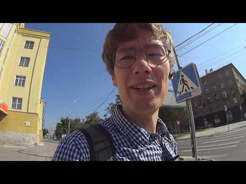 Путешествие по Новосибирску