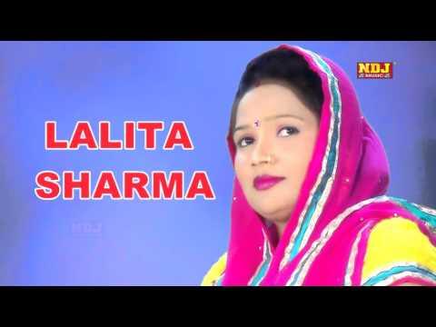 Lattest Haryanvi Ragni / Jise Lalita Sharma Kahte The Bo Koyal pyari / By Ndj Music